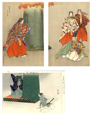Attached prints: Momijigari from Nogaku hyakuban (2 prints on the top) and Nogaku zue (bottom)