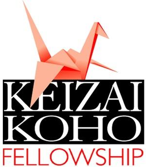 KKC Logo Crane 3