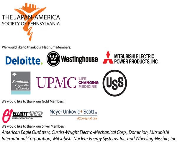 JASP Signature 2012 2