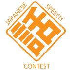 Speech Contest Symbol 2