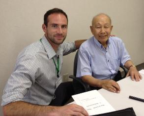 Don Williams & Matsushima
