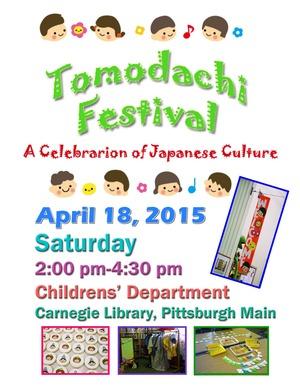 2015_Tomodachi Festival