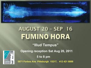 ILLUD TEMPUS invitation 2