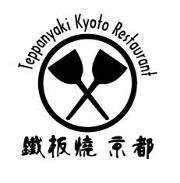 Temppanyaki Kyoto restaurant