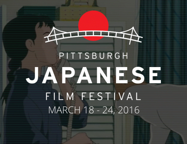 Pgh Japanese Film Festival